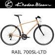 KhodaaBloom コーダ ブルーム 2017 RAIL 700SL-LTD レイル 700