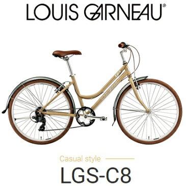 【店頭受取限定】【在庫あり】LOUIS GARNEAU ルイガノ LGS-C8 女性でも楽に乗り降りできるコンフォートバイク