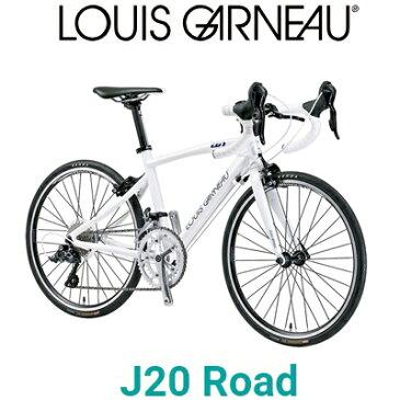 LOUIS GARNEAU ルイガノ J20 Road 20インチ 子ども用自転車