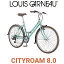 自転車 ノースタイルで買える「【店頭受取限定】【在庫あり】LOUIS GARNEAU ルイガノ CITYROAM 8.0」の画像です。価格は47,971円になります。