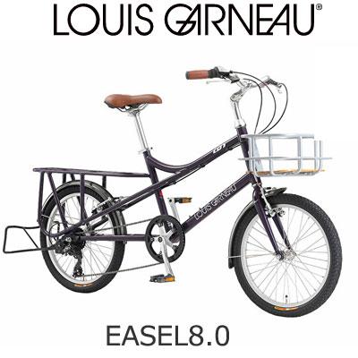 LOUIS GARNEAU(ルイガノ)『EASEL 8.0』