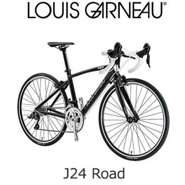 LOUIS GARNEAU ルイガノ J24 Road 24インチ 子ども用自転車