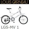 【20%OFF】海外仕様 LOUIS GARNEAU ルイガノ LGS-MV1 ミニベロ 小径車
