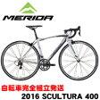 2016年モデルMERIDA (メリダ)【SCULTURA 400(スクルトゥーラ 400)】ロードバイク【smtb-k】