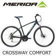 メリダ クロスバイク グランスピード100MD フラットバーロード 2017 MERIDA GRAN SPEED 100-MD FLATBAR ROADBIKE CROSSBIKE スポーツ自転車