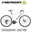MERIDA(メリダ) 2017年モデル CROSSWAY 200-MD【クロスバイク】