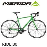 MERIDA RIDE 80 メリダ ロードバイク ライド80 エントリーロードバイク 2017年モデル スポーツ自転車