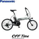 Panasonic パナソニック OFF TIME オフタイム BE-ELW074