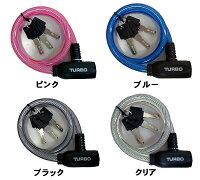 鈴市商会【ワイヤー錠SW-1260】4色カラー