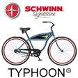 30%OFF SCHWINN シュウィン TYPHOON タイフーン 自転車 ビーチクルーザー 2017年モデル