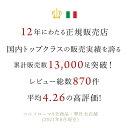 【ランキング1位】イタリア製 エナメル パンプス ベージュ ブラック 本革 コルソローマ 9 ラウンド トゥ ヒール 7cm 大きい サイズ 25.5cm 26cm 小さい サイズ 21.5cm 22cm 通勤 仕事