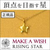 ドギャード ゴールド ネックレス make a wishシリーズ RISING STAR 16インチ 星 Dogeared|ドギャード ネックレス レディース シンプル スター 星型 14金 14K 正規取扱店 LA ブランド 送料無料 プレゼント ギフト 贈り物 30代 40代