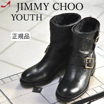 ジミーチュウ ユース エンジニア ショート バイカー ブーツ JIMMY CHOO YOUTH 人気 ブランド 正規品| サイドベルト 3cm ローヒール 暖かい ボア もこもこ ラビットファー おしゃれ レディース 本革 ブラック 靴 大きいサイズ 送料無料