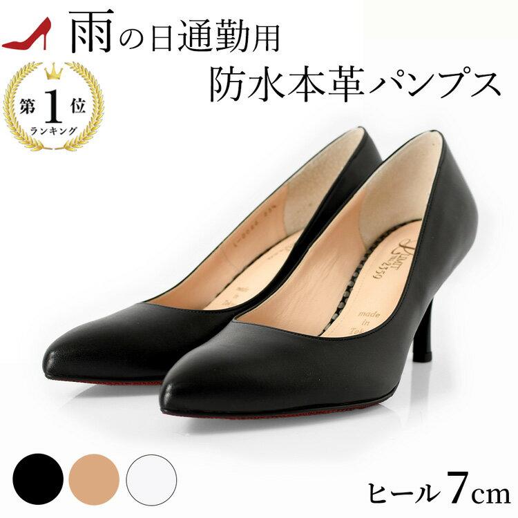 レインシューズ・長靴, パンプス  25cm 22cm