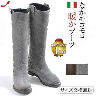 【ラスト1足】ステファノガンバ STEFANO GAMBA ロング ブーツ 本革 レディース ぺたんこ スエード |裏 ボア もこもこ ブーツ ファー 暖かい 防寒 靴 ローヒール 歩きやすい 疲れない インポート イタリア製 グレー 灰色 レザー 大人 カジュアル かわいい 美脚 送料無料