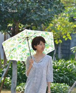 超軽量折りたたみ日傘UVカットほぼ100%ネージュローズ晴雨兼用2016年春夏新作白折りたたみ日傘遮光遮熱クールダウンレジャーブランド紫外線対策UVIONプレミアムホワイト花柄フラワー日本製軽いひんやり涼しい送料無料母の日プレゼントおしゃれ