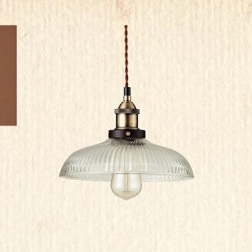 new!LED対応 ガラスシェード ライト -711- φ255mm 円形 丸型 ペンダントライト レトロデザイン ダイニングライト 天井照明 ペンダントライト照明器具