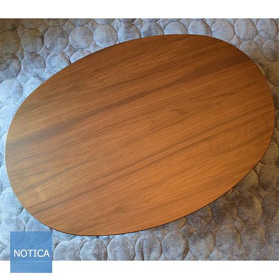 ウォールナット材を使ったオーバル(だ円)こたつテーブル