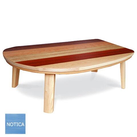 cous-cous2 135 ちょっと大きめ135cm くすくす2 ウッドパターンこたつテーブル 天然杢5種 お部屋に馴染むカラフルボーダー天板 変形天板 国産 タカタツ Takatatsu ナチュラルテイスト