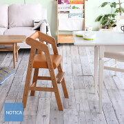 キッズチェアハイタイプなあにシリーズkidskid's丸みがあり綺麗な仕上げのキッズ家具馴染みやすい色合いで高級感を感じるハイタプチェアナチュラルテイスト木の椅子子供用
