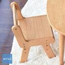 高さが調節できるキッズチェア 「なぁにシリーズ」ウッドタイプ kid's 丸みがあり綺麗な仕上げのキッズ家具 馴染みやすい落ち着いた色合い ナチュラルテイスト 木の椅子 子供用 椅子 kids 木製 キッズチェア 北欧 おしゃれ