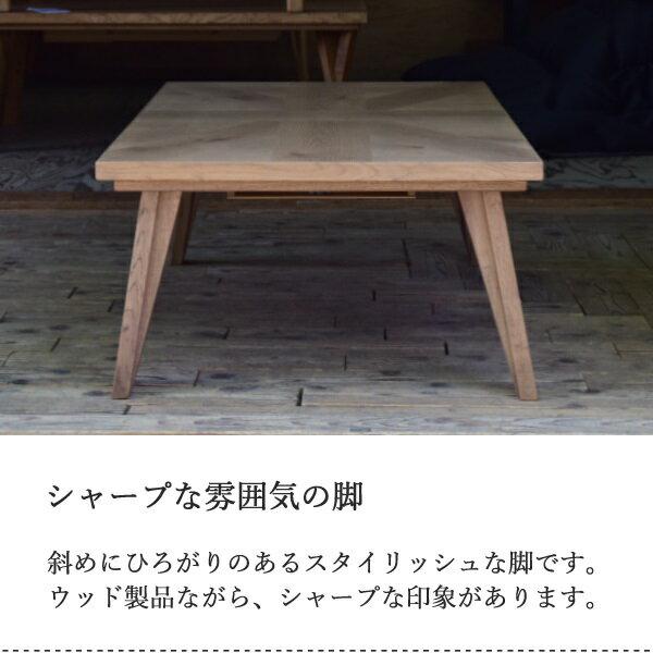 こたつテーブル ユニオンジャック 120 斜めの脚 スタイリッシュ ナチュラルカラー オーク 楢 こたつ コタツ 炬燵 北欧 ブリティッシュ