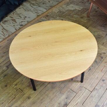 円形こたつテーブル 90 天然木 オーク天板 ナチュラル ブラック スリムな脚 こたつ コタツ 炬燵 テーブル 机 円形 明るい 丸いこたつ ローテーブル ちゃぶ台