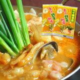 【まつや とり野菜みそ10袋入り※送料込】ご当地グルメ「石川県民が熱愛する魔法の万能みそ」