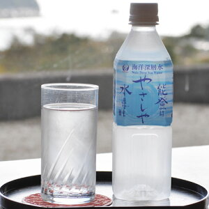 このお水はミネラルウォーターとして美味しく飲んだり、コーヒー、炊飯時にも使われています。...