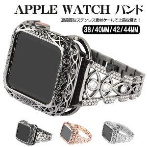 アップルウォッチ バンド アップルウォッチ ステンレス ベルト apple watch seriesSE 6 5 4 44mm 40mm 3 2 1 42mm 38mm ベルト 取替 腕時計ベルト 交換バンド