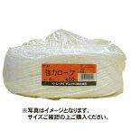 梱包用PP製三本撚りロープ白色 6mmX200m