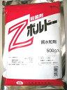 農薬 殺菌剤 Zボルドー銅水和剤 500G