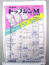 エントリーで全商品ポイント5倍2014年9月10日(水)10:00 〜2014年9月13日(土)23:59(86時間...