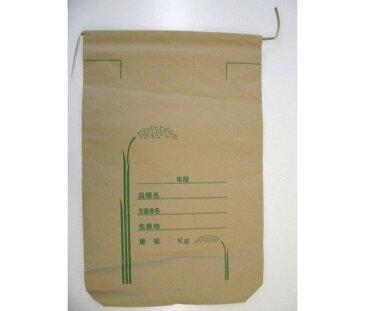 米用紙袋紐付 30kg用 1枚