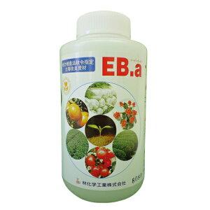 地力増進法政令指定土壌改良資材EB-a1L