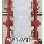 L1Rベルト(ごんべえ部品) R3-0-28