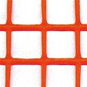 トリカルネット 幅1m×長さ10m×オレンジ H09