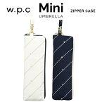 【wpc】【晴雨兼用傘】折りたたみ傘 star chain mini w.p.c ワールドパーティー