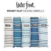【waterfront】【晴雨兼用傘】折りたたみ傘ポケフラット55ボーダーUVウォーターフロントシューズセレクション