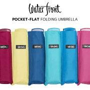 【waterfront】折りたたみ傘軽量165g傘薄型50cmポケフラットカラー手元ウォーターフロントシューズセレクション