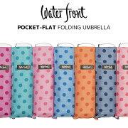 【waterfront】ポケフラットドット柄薄型折りたたみ傘ウォーターフロント/シューズセレクション
