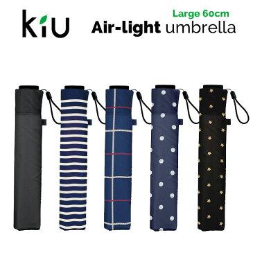Wpc 日傘 晴雨兼用傘 折りたたみ傘 軽量傘 Air-light Large60cm KiU w.p.c ワールドパーティー