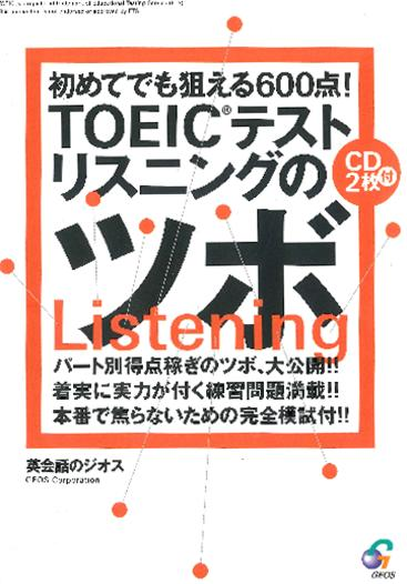 https://item.rakuten.co.jp/novashop/97256_o/