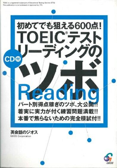 https://item.rakuten.co.jp/novashop/97257_o/