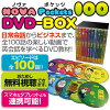 NOVAPockets100DVD-BOX※10巻セット