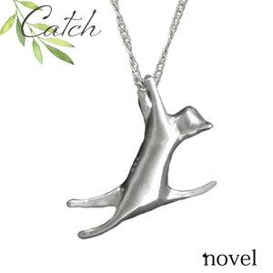 猫キャッチネックレス 猫ネックレス ネコアクセサリー 誕生日 プレゼント 猫 ネックレス猫アクセサリー novel ノベル