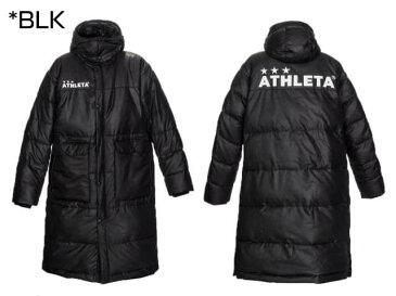 ベンチコート 04129 アスレタ 大人用 メンズ レディース コート 冬物