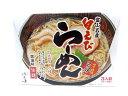 白えびらーめん(箱/3人前) 醤油味【生麺】