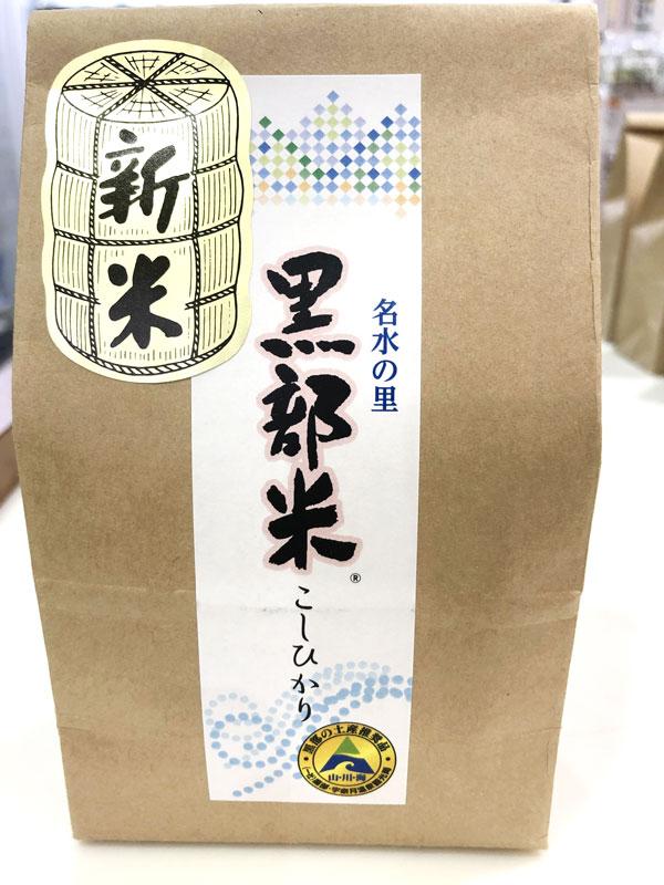 米・雑穀, 白米  300g2
