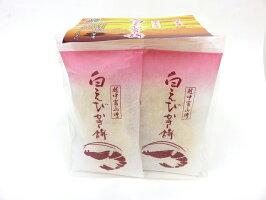 白えびかき餅(14袋)